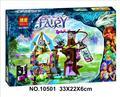 Bela 10501 233 Unids Princesa Amigo Elfos Escuela de Dragones Elvendale Kits de Edificio Modelo Bloques de Ladrillo con 41173