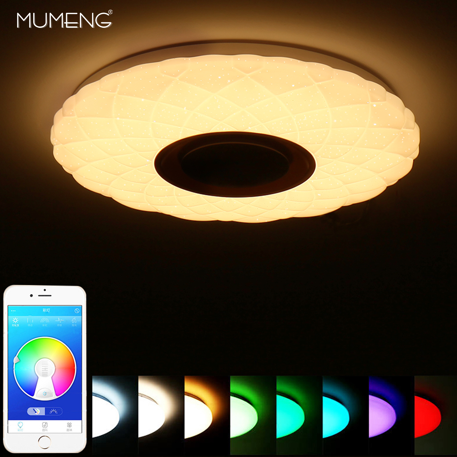Modern LED Ceiling Lights Bluetooth Music Light RGB Dimmable 36W APP Remote Control Foyer Bedroom Smart