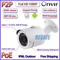 2MP POE camera 1080P p2p ip camera outdoor IMX322 Sensor Night Vision CCTV HD Lens, 3-Axis bracket, IR-CUT, H.264, ONVIF 2.4