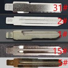 Обычные полные автомобили#02# 31B#15#1#27#5#129 складной ключ для ключа автомобиля embryo замена головки ключа полотно дистанционного ключа
