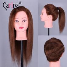 цена на Head Mannequin Body 18