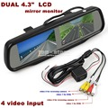 "DIYKIT Dual 4.3"" inch TFT LCD Mirror Monitor For Dvd Video Player Reversing Backup Car Camera"