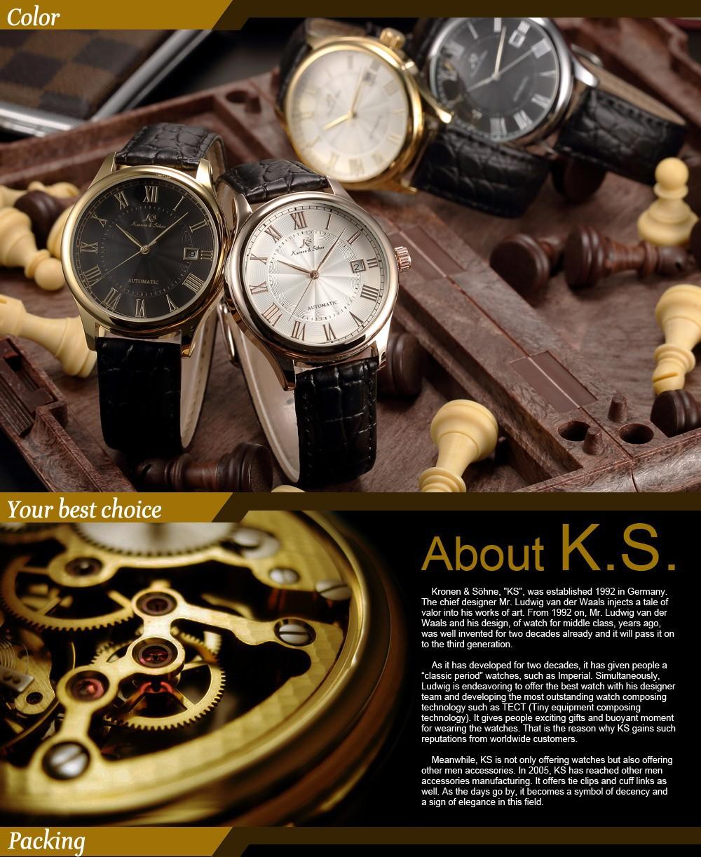 KS244-9