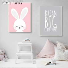 Cartoon Rabbit Canvas Poster Dream Big Nursery Wall Art Print Painting Nordic Kids Decoration Picture Baby Child Bedroom Decor