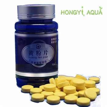 1 bottle 100 pcs yellow powder for goldfish tropical fish marine fish treat rotten tail bacterial infection loose flake and so