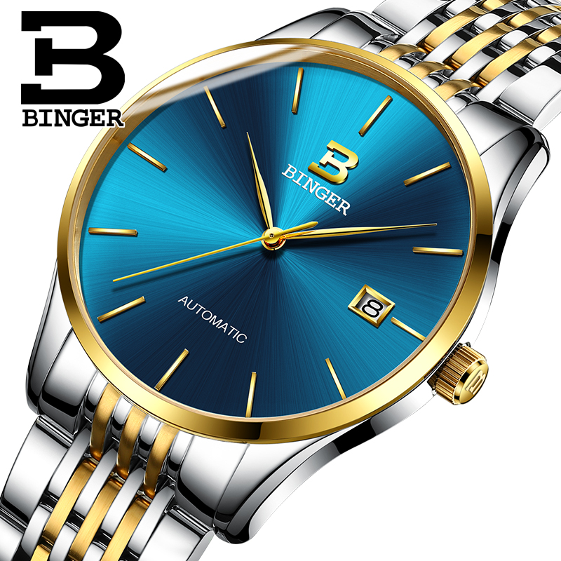 Switzerland BINGER Watch Men Luxury Brand Watches Male Automatic Mechanical Mens Watches Sapphire relogio Japan Movement B5075M7 stainless steel sapphire relogio mens watches top brand luxury waterproof 2017 switzerland automatic mechanical men watch b5005