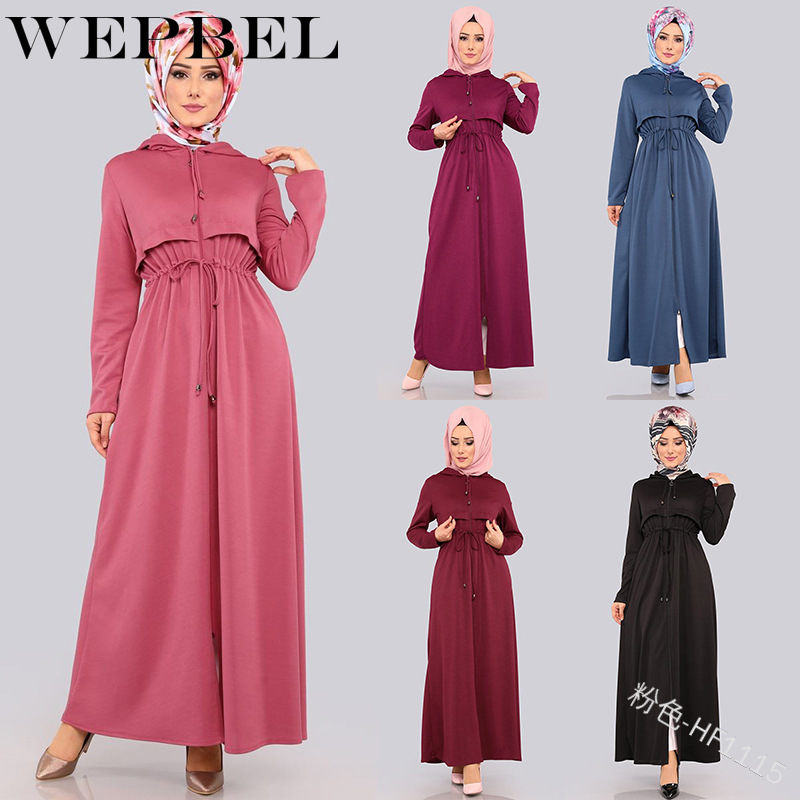 WEPBEL Women Dress Muslim Abaya Islam Zipper Summer Chiffon Casual Fashion New Long Maxi Dresses Elegant Lady
