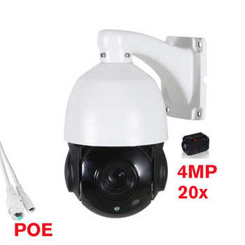 ONVIF POE 4MP 5MP IP PTZ Speed Dome Camera 4channel 4POE NVR 1TB HDD Outdoor Surveillance System Kit P2P Mobile App Remote View