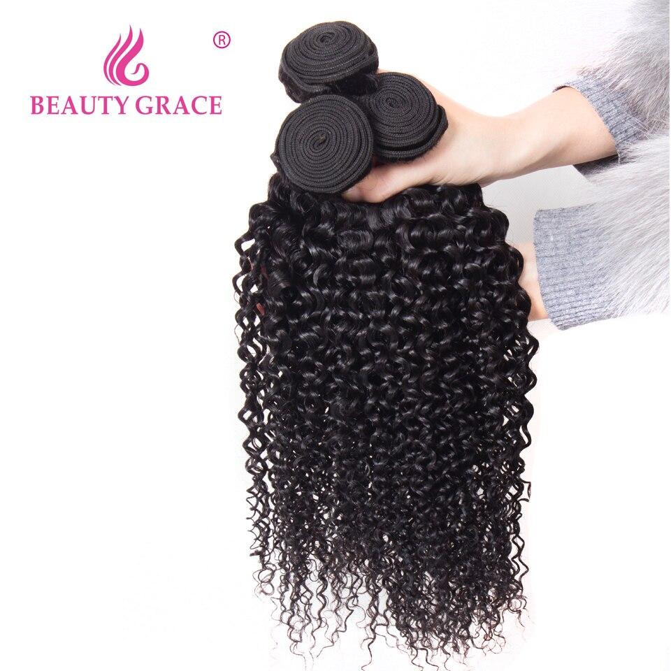 Beauty Grace Curly Hair Bundles Peruvian Hair Bundles Non Remy Human Hair Weave Bundles 8 26