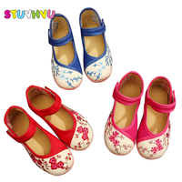 Chinese National Style Embroidered Shoes Old Beijing Children S Girls Indoor Dance Shoes Flat Soft Sole