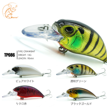 Купить с кэшбэком 2019 New Crankbait Wobblers Lure 15g 90mm High Quality Hooks TP086 5 Different Colors Artificial Bait Hard Fishing Cranks