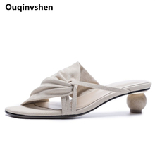 Ouqinvshen Strange Style Slippers Women Narrow Band Fashion Casual Cross-tied Retro Women Shoes High Heel Peep Toe Summer Shoes