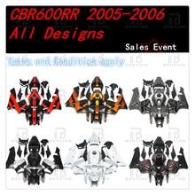 CBR600RR INJECTION Fairings Body Work Kit For Honda CBR600RR CBR 600RR CBR600 RR 2005-2006 ABS +3 Gift  цены