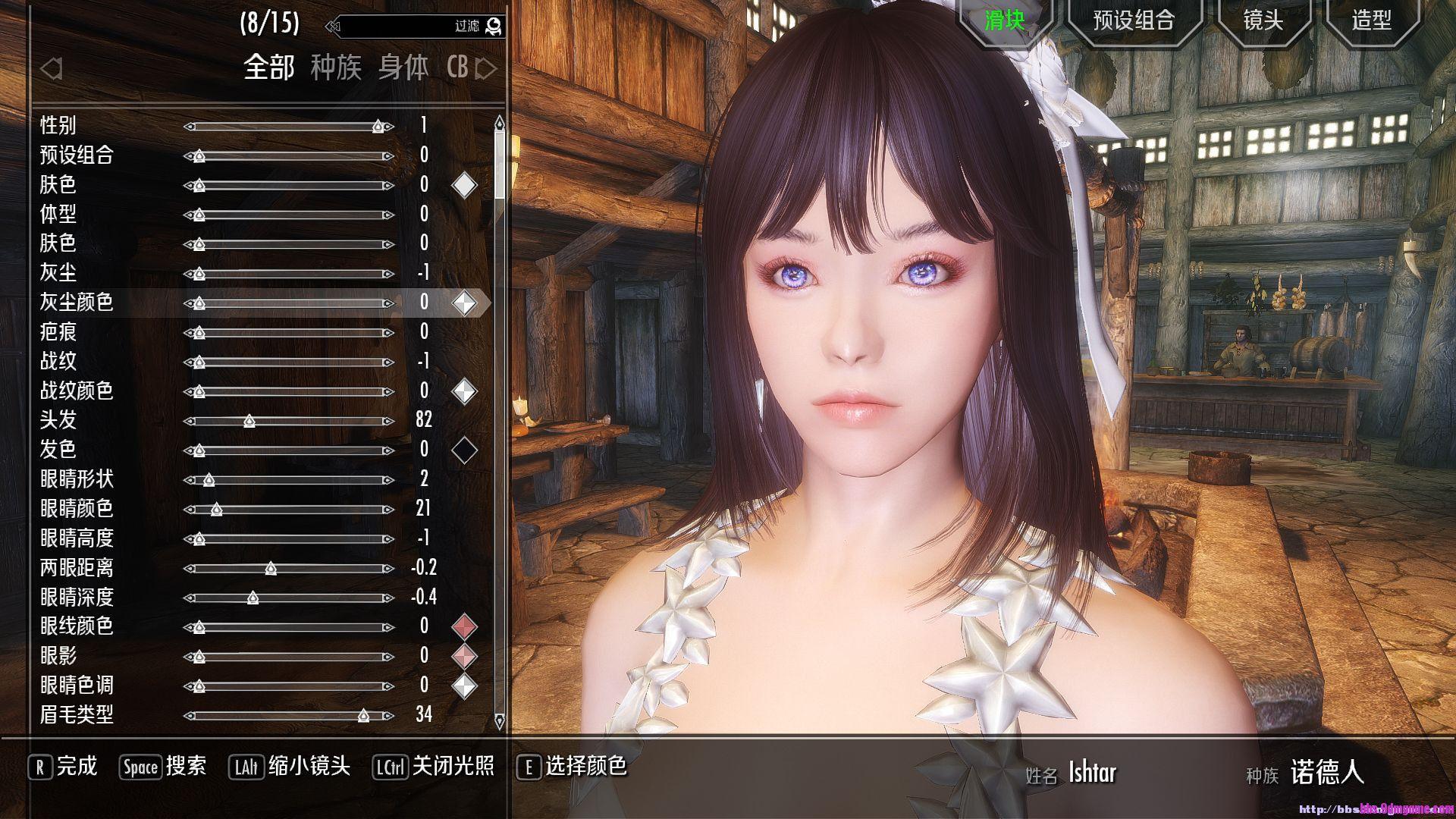 【3D/RPG/汉化】少女卷轴5:HXCY最终整合版 Ver6.5+视频安装教程【新整合】【100G】