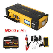 New High Capacity 69800mAh 12V Multifunction Car Jump Starter 4USB Power Bank Compass SOS Lights 600A Peak Car Charger s-CS007