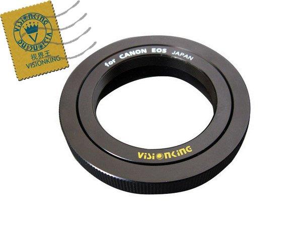Visionking gute qualität aluminium dslr kamera adapterring für