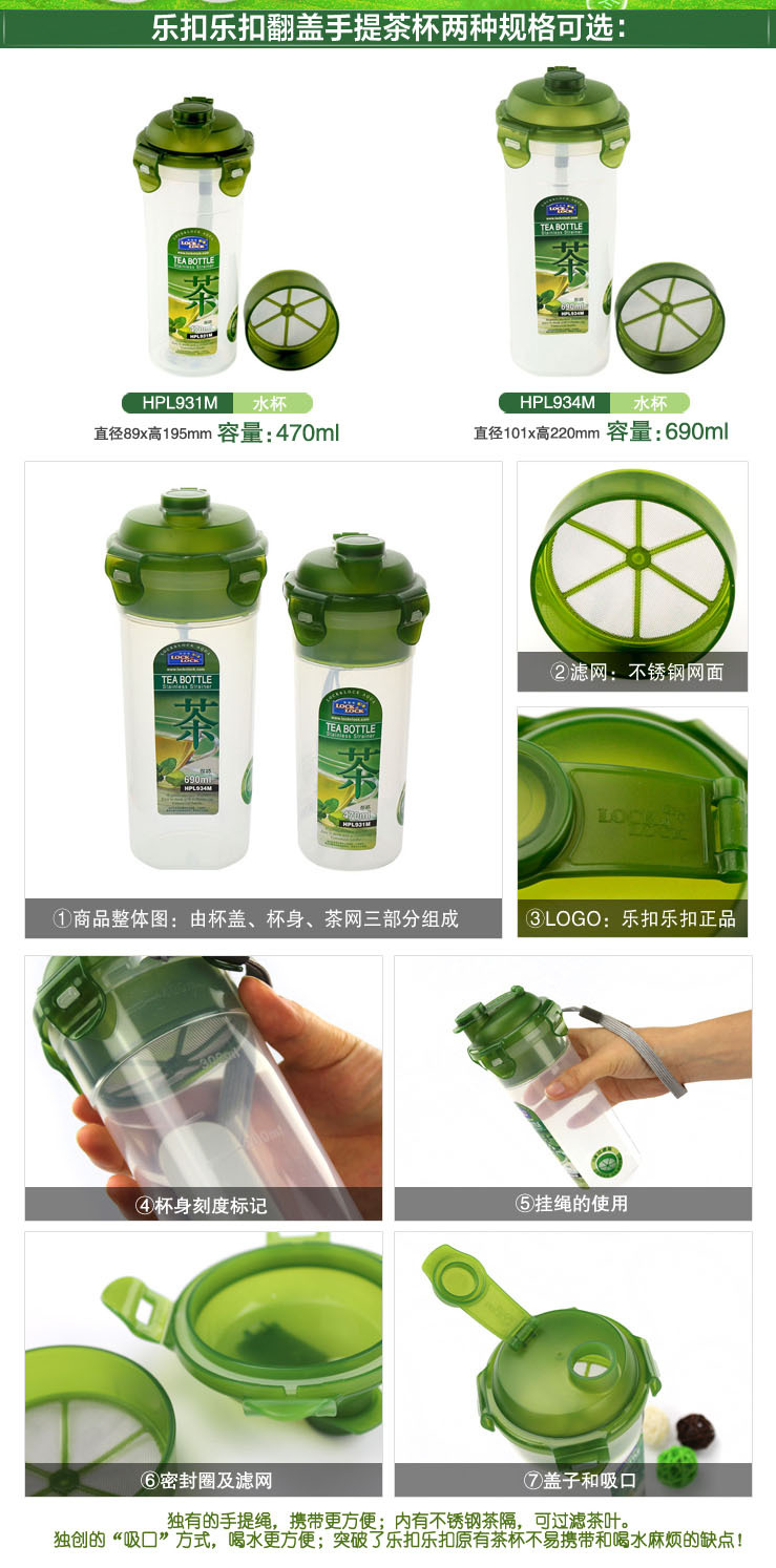 Lock Hpl934m Hpl931m Water Bottle Tea Cup Free Shipping In Locklock One Touch Food Container 690ml With Mixer Note Dimensions Marked For Crisper Outside Diameter Plus Cover The Protruding Portion Od Maximum Size