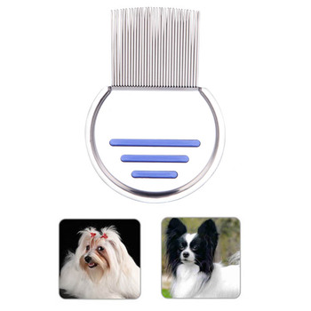 Professional Stainless Steel Pet Lice Round Iron Comb Combing Skin Dense Hair Grooming Brushes Tools for Dog Cat מסרק כינים