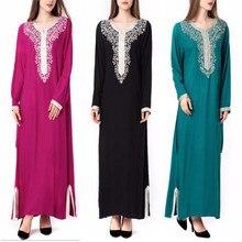 6ae58c5749824 معرض muslim women costumes بسعر الجملة - اشتري قطع muslim women costumes  بسعر رخيص على Aliexpress.com