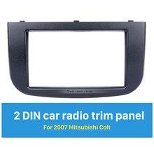 Seicane fantástico 2 din fascia rádio do carro para 2007 mitsubishi colt painel cd guarnição installlation kit adaptador de montagem áudio
