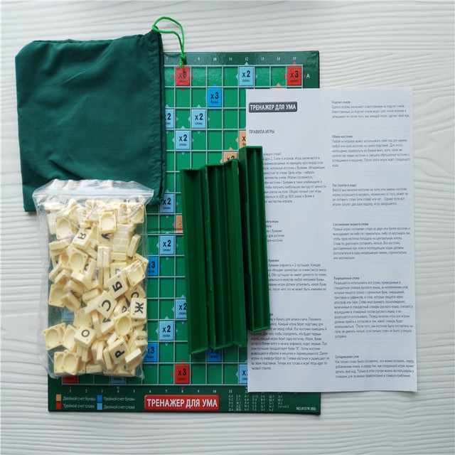 Quality Russian Scrabble Games Crossword Board Spelling Games Learning Education Table Jigsaw Puzzles SC-002 4