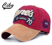 Новый бренд моды высокое качество бейсболка мужчины женщины Gorras Snapback вышивки крышки Спорта На Открытом Воздухе шляпа солнца бесплатная доставка