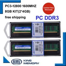 Kembona envío gratis DDR3 8GB 1600mhz (Kit de 2,2X 4GB DDR3 para doble canal) PC3-12800 totalmente compatible con todas las placas base(China)