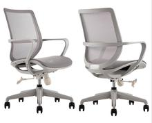 Simple design office chair Creative company conference chair swivel chair home full mesh breathable computer chair. wl 3897 post office home computer staff conference swivel mesh chair lifting seat bow special offer
