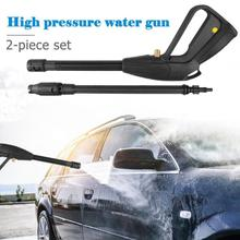 High Pressure Power Washer Spray Nozzle Adjustable Water Gun Home Washing Tool Kit Auto Car Maintenance Accessories Washing Gun