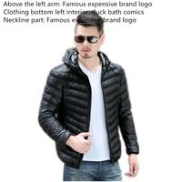 2019 Men's New Lightweight Down Jacket Men's Stand Collar Hooded Winter Jacket XXXL Winter Jacket Men's ePacket Free Shipping