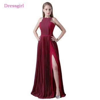 Borgoña 2019 vestidos de la celebridad vestido de cuello alto de Slit  Backless Sexy vestidos de noche largos vestidos de la alfombra roja 2ae038aed3e0
