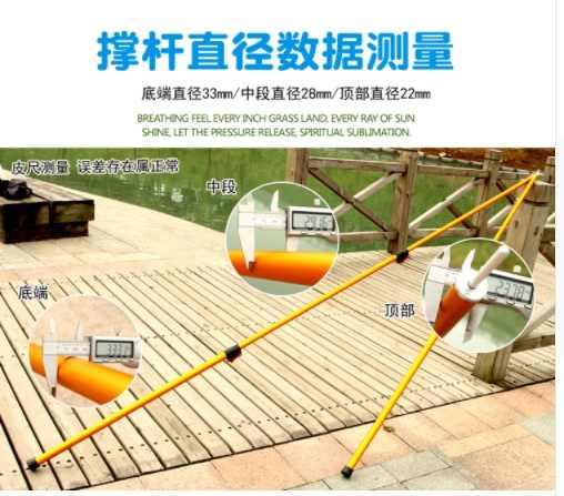 AUGUST 2,8 метров можно регулировать телескопическая алюминиевая сплав Cyclorama sun canopy support bar camp Колонка регулировки 104-280 см