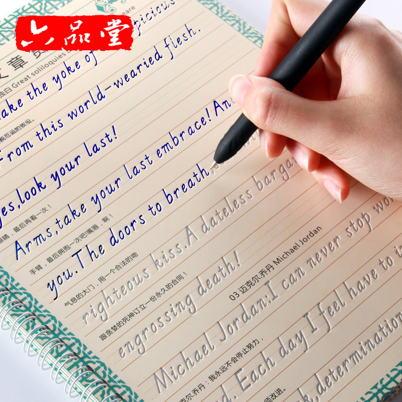 Liu Pin Tang 3pcs/set English Copybook + Pens Handwriting Groove Practice Copy English Alphabet Words Auto Fades Can Be Reused