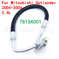 https://ae01.alicdn.com/kf/HTB1JtBFQiLaK1RjSZFxq6ymPFXaS/OEM-7815A001-Air-Conditioner-Discharge-Hose-Mitsubishi-Outlander-2004.jpg