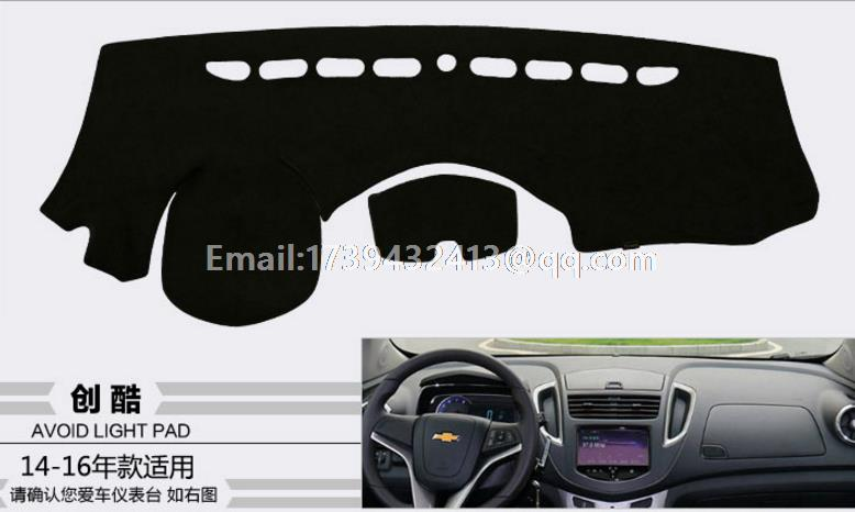 For Holden font b Chevrolet b font Trax Tracker 2013 2014 2015 2016 Dashmats Car styling
