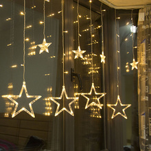 Grnflashing  2.5M 138leds 8 modes Star Led curtain Adjustable string lighting for Christmas Holiday bedroom Decoration lights