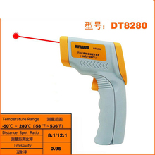 Infrared thermometer DT8280, non-contact infrared thermometer