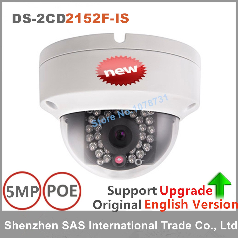 DHL free shipping Hikvision english version DS-2CD2152F-IS H.264+ 5MP fixed dome network cctv camera IP66 ip security camera free shipping in stock new arrival english version ds 2cd2142fwd iws 4mp wdr fixed dome with wifi network camera