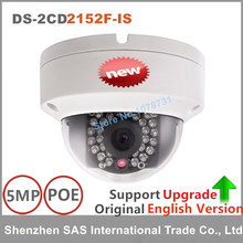 DHL free shipping Hikvision english version DS-2CD2152F-IS H.264+ 5MP fixed dome network cctv camera IP66 ip security camera