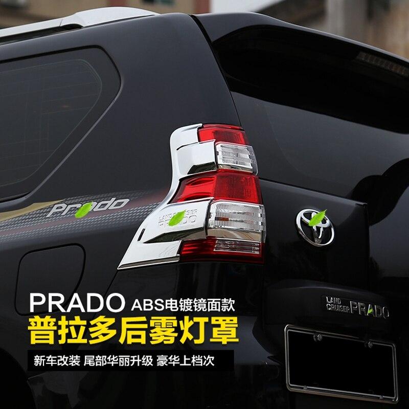 Auto For Toyota Prado FJ150 FJ 150 2014 2015 2016 2017 ABS Chrome Taillight Covers Trim Rear Light Lamp Frames 2Pcs Car Styling