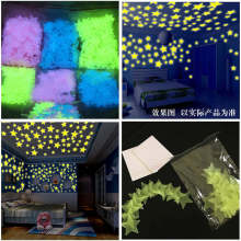 50 pcs diy 3D Stars Glow In The Dark Wall Stickers Luminous Fluorescent Wall Stickers For Kids Baby Bedroom ceiling Home Decor free shipping new hot 100pcs 3cm 3d stars glow in the dark luminous fluorescent plastic stickers living decor kids