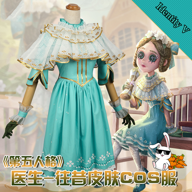 US $85 39 10% OFF|Anime! Identity V Emily Dyer New Skin Lolita Dress Lovely  Uniform Cosplay Costume Halloween Party Suit For Female Free Shipping on