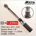 MXITA 1/4 дюйма 1-25нм регулируемый Крутящий момент гаечный ключ для велосипеда Инструменты для ремонта велосипеда гаечный ключ ручные инструме...