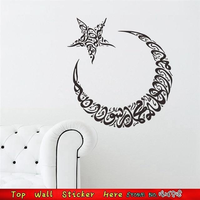 Muslim Arabic Wall Decals Henna Moon Star Islamic Wall Stickers