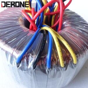 Image 3 - 300 ワット/300VA アンプトランス 33V 0 33 V/0 12 12v の純銅電源トランス dartzeel NHB108 QUAD405 パワーアンプ