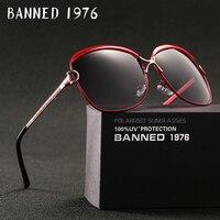 2016 Anti Glare Polarized Women S Luxury Sunglasses Brand Designer Cool Latest Top Quality Female UV400