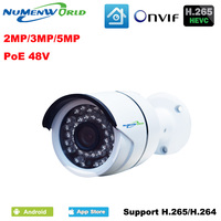 Waterproof POE IP camera 2MP/3MP/5MP H.265 HD Network CCTV security camera Surveillance IP cam outdoor 48V POE