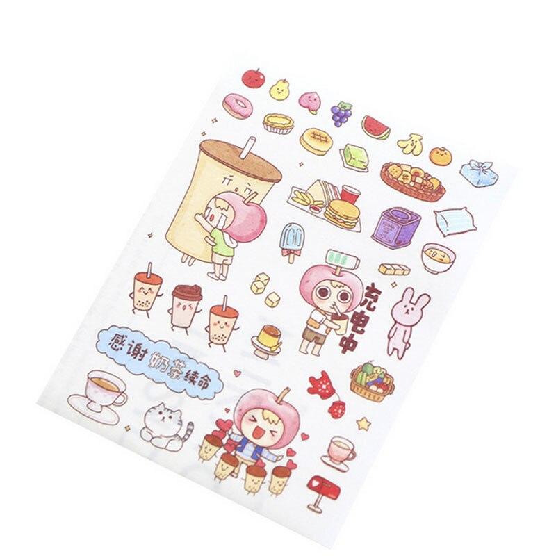 Купить с кэшбэком 4pcs/bag Lazy life sticker child diary diy sticker Photo album decoration stickers scrapbooking office stationey