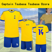 Капитан Tsubasa Мусаси школа MFC Одежда наборы № 14 Jun Misugi Косплей футбол Джерси для взрослых и детей