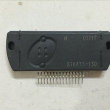 1 шт STK433-130